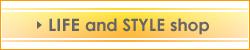 電気暖炉からルーマニア木材まで。LIFE&STYLE shop